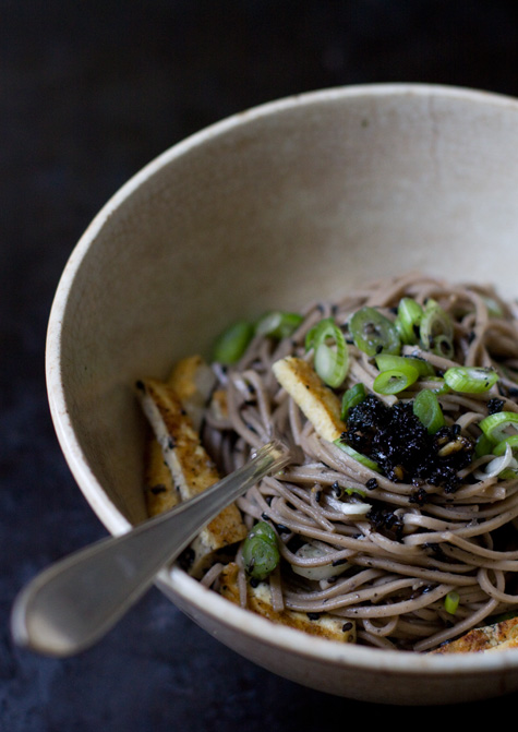Black Sesame Otsu Recipe